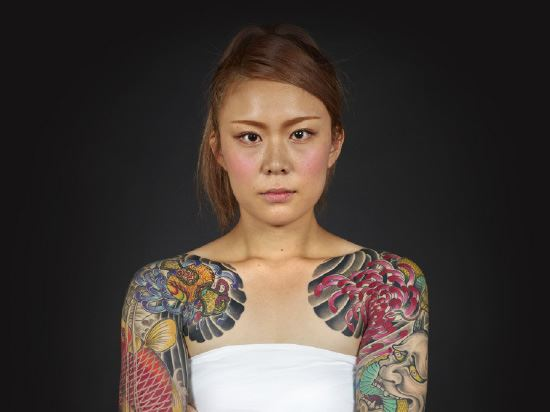 Perseverance: Japanese Tattooing